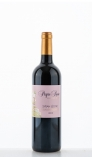 Syrah L�one AOC