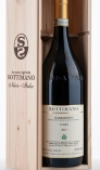 Curr�, Barbaresco DOCG